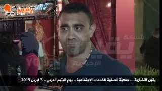 يقين   لقاء مع الساحر ابراهيم عبد السلام حول السرك الاوربي