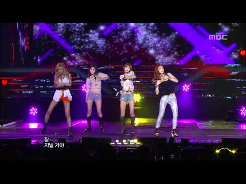 After School Red - Night Into The Sky, 애프터스쿨 레드 - 밤하늘에, Music Core 20110730 video