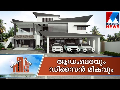 Edifice where Design and Luxury Fuse | Manorama News | Veedu
