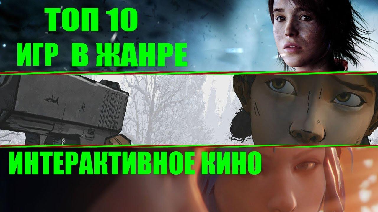 Neo club частный кинотеатр детские праздники интерактивные игры и караоке иркутск