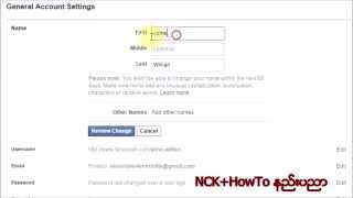 How to change facebook name without 60 days for previous name (Myanmar)