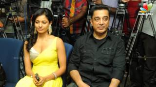 Vishwaroopam - Kamal hassan's Next Movie Vishwaroopam 2 on DTH | tamil Cinema News | Pooja kumar, Andrea