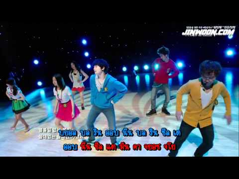 Karaoke thai We are the B - Dream high 2
