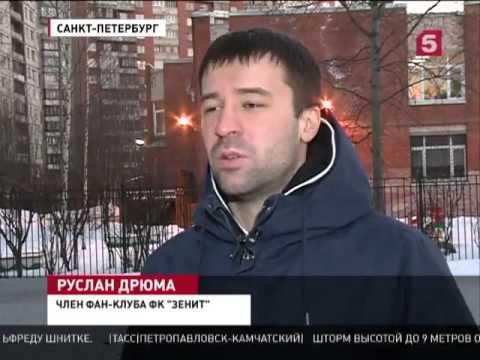 Фанаты «Зенита» отвезли гуманитарную помощь в Косово