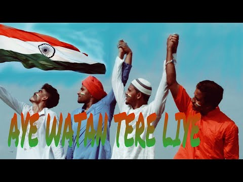 Aye_Watan_Tere_Liye. Independence day special patriotic song.. Cover by Nidhi Raj. Full HD 2018