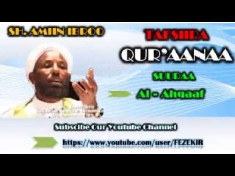 Tafsiira Suuraa  Al - Ahqaaf( 13 - 20) - Sheikh Amin Ibroo