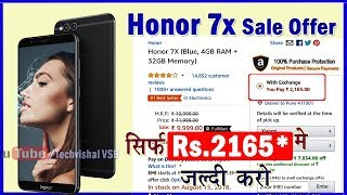 Honor 7x Sale Offer Only at Rs.2165 Amazon Freedom Sale August 2018 | Techvishal VSB