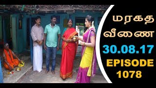 Maragadha Veenai Sun TV Episode 1078 30/08/2017