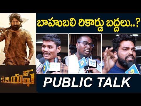 KGF Public Talk | Yash, Srinidhi Shetty, Prashanth Neel | Vijay Kiragandur | Telugu 2018 Film Review