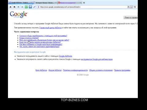Как зарабатывать с Google AdSense ч 1.
