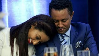 Teddy Afro - ETHIOPIA: The Best of Teddy Afro and Amleset Muchie Pictures