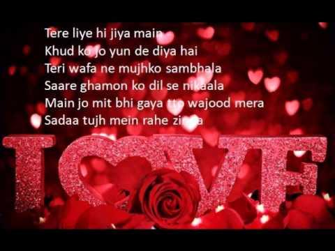 Meri Aashiqui Full Song (Audio) Aashiqui 2 With Lyrics