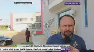 Download الجزيرة مباشر تحصل على آخر لقاء تلفزيوني مع المهندس الشهيد محمد الزواري 3Gp Mp4