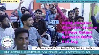 Advance Mobile Software Class - Part 1 #QNA #Section #Student - 3 Days Output Software Batch #14 Aug