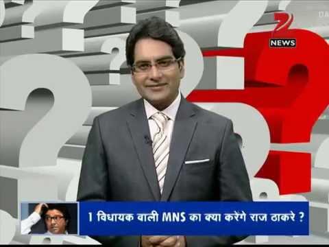 Dna: Raj Thackeray's Fall From Grace video