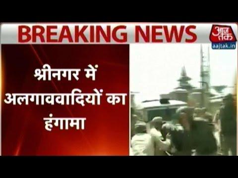 Massive Protest Erupts In Srinagar