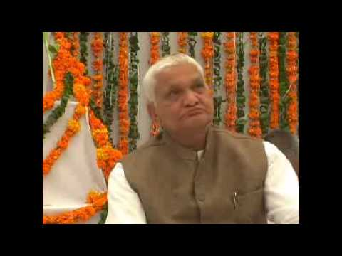Chirage Mohabbat Jalane Ko Aaye - Ramashram Satsang Mathura - Tundla video