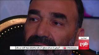 NIMA ROOZ: Atta Mohammad Noor Steps Down as Balkh Governor