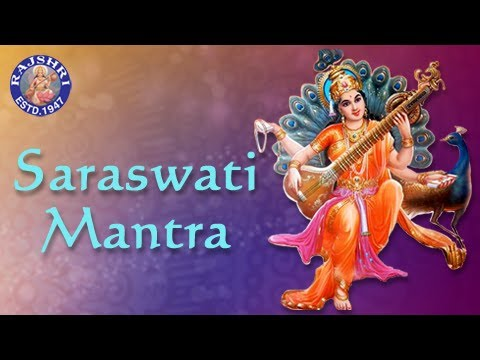 Ya Kundendu - Saraswati Mantra With Lyrics - Sanjeevani Bhelande - Devotional video