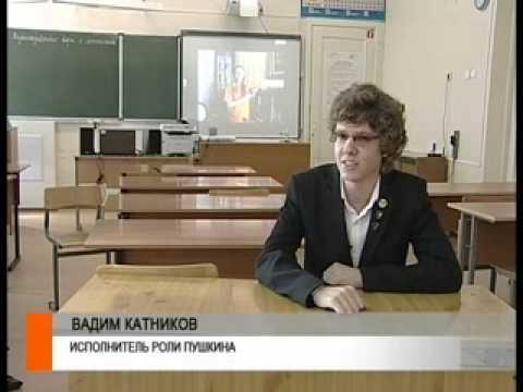 ФИЛЬМ О ПУШКИНЕ