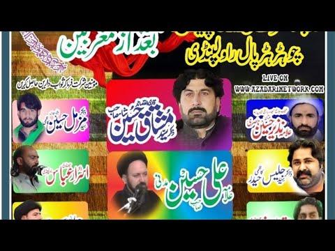 Live Jashan 13 rajab 2020 Choor Rawalpindi