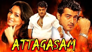 Attagasam   Full Tamil Movie  Ajith Kumar Pooja U