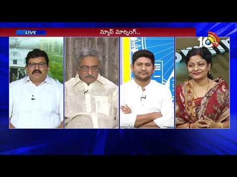 Special Debate On Vangaveeti Radha Quits YCP & AP Govt's Farmer Welfare Schemes | News Morning