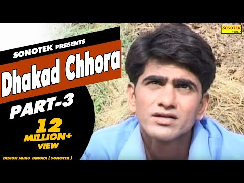 Dhakad Chhora Full Movie HD Part 3 - Sonotek