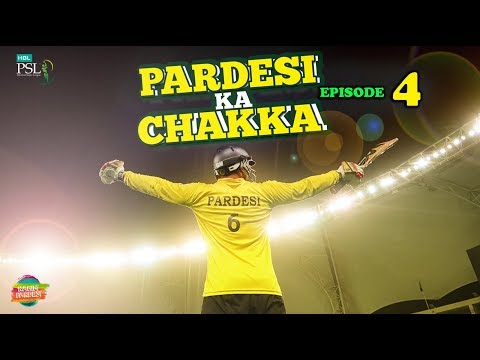 Pardesi Ka Chakka EP 4 | Rahim Pardesi
