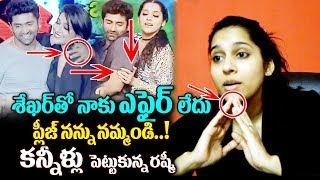 Actress Rashmi Gautam Sensational Comments on Sekhar Master