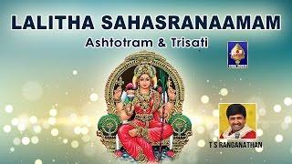 Devi Namaskaara Shlokam | T S Ranganathan