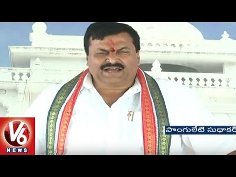 Congress MLC Ponguleti Sudhakar Reddy Slams KCR Over Bayyaram Steel Plant | V6 News