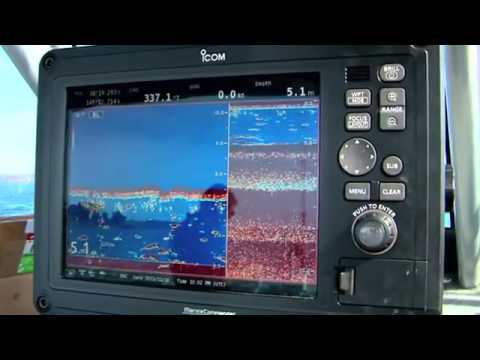 Icom Marine Commander