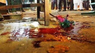 Dhaka Huseni Dalan Imam bara bomb blast on Shia in Ashura Day
