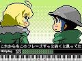 ファミコン音源で 雨だれの歌【少女終末旅行ED2/挿入歌】