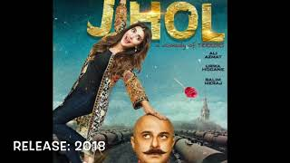 Upcoming New Pakistani Movies Releasing in 2018 - List of 2018 Lollywood Movies