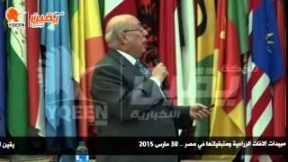 يقين | حوار مع محمد عبد المجيد فى مؤتمر المعمل المركزي للمبيدات رؤية ادارة مبيدات الأفات الزراعية
