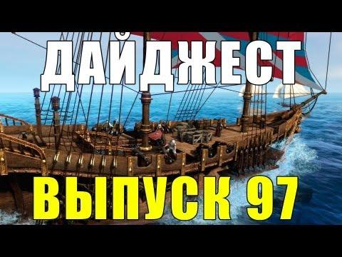 Новостной дайджест №97: TES Online вот-вот бета, ArcheAge издаст Mail.ru via MMORPG.su
