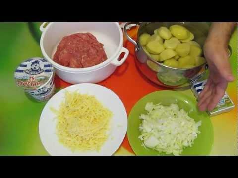 Как приготовить картофельную запеканку - видео
