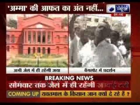 Jayalalithaa bail hearing in Karnataka High Court tomorrow