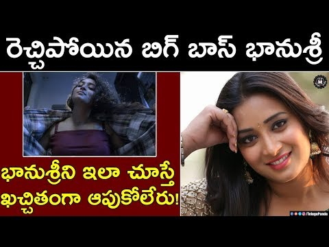 Bhanu Sree Create Sensation In New Movie Teaser | Yedu Chepala Katha Teaser Talk | Telugu Panda