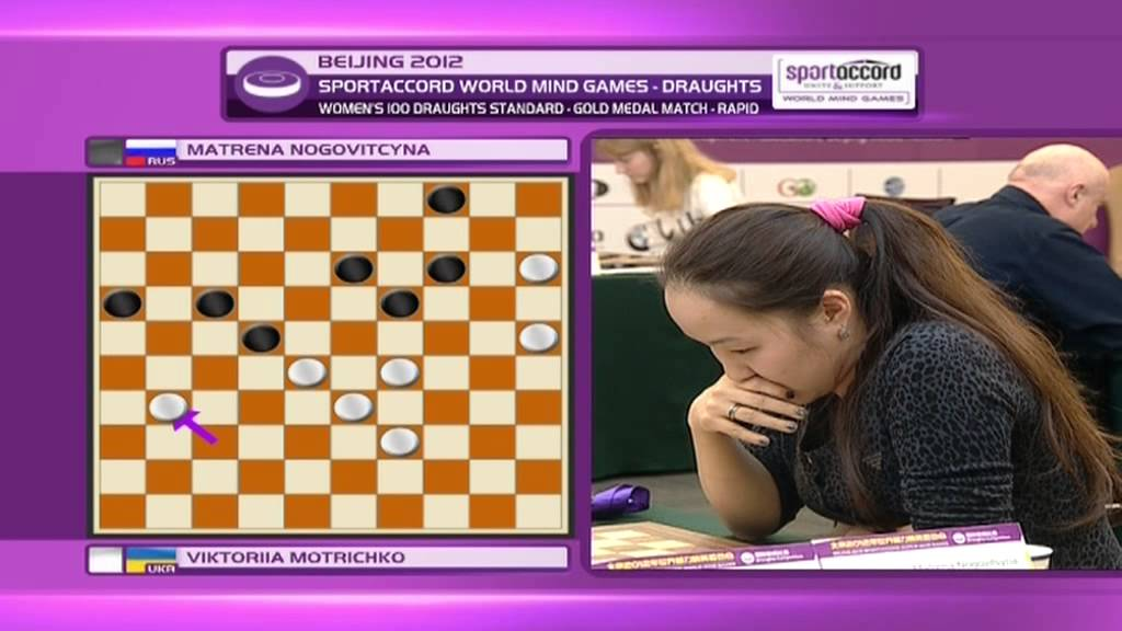 2012 World Mind Games Beijing Day 8 Draughts - YouTube