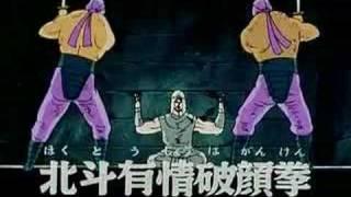 Hokuto Ujou Hagan Ken