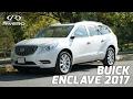 Buick Enclave 2017 - Monterrey, México - Grupo Rivero