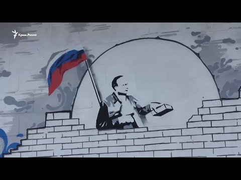 Штраф 5 мільйонів рублів за жовто-блакитні смітники – Крим готується до курортного сезону