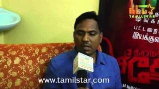 Kolanji Kumar At Thiranthidu Sesame Movie Team Interview