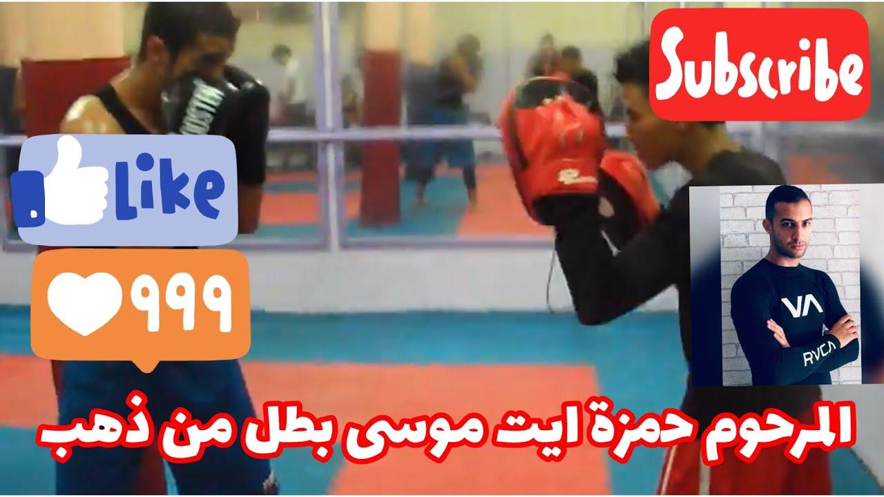 de Box Maroc/safi