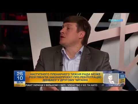 """Антикорупційний суд, """"реінтеграція Донбасу"""", реформа Верховної Ради. Коментарі Олега Осуховського"""