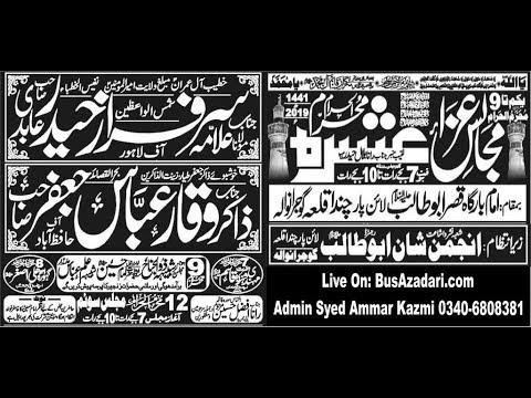 Live Ashra Muharram Majlis E Aza 2019 chand da qeela Gujranwala (12 Muharram )