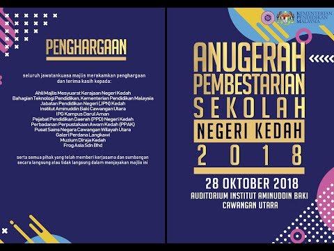 ANUGERAH PEMBESTARIAN SEKOLAH NEGERI KEDAH 2018 - RECORDING VERSION